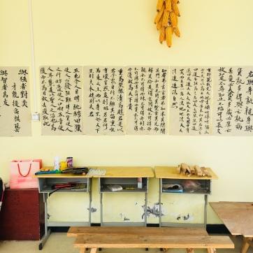 Ecole taoiste (11)